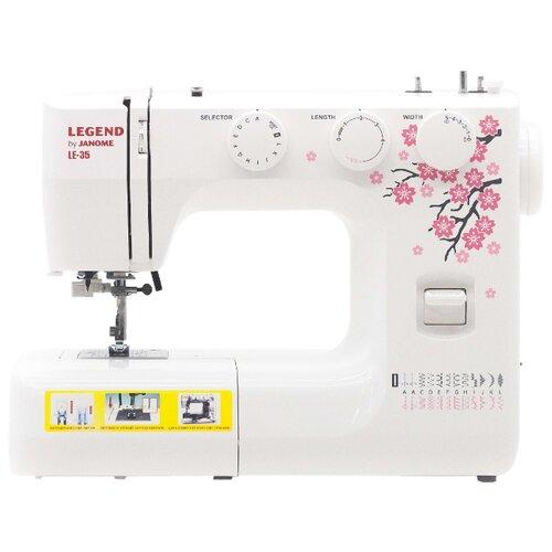 Швейная машина Janome Legend LE-35