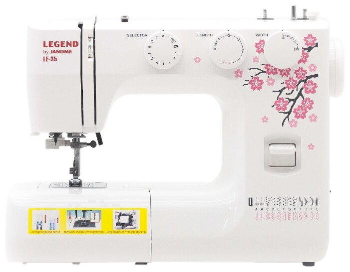 Швейная машина Janome Legend LE 35
