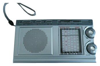 KIPO KB-808 AC