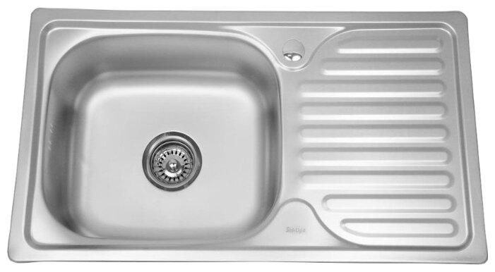 SinkLight 7642