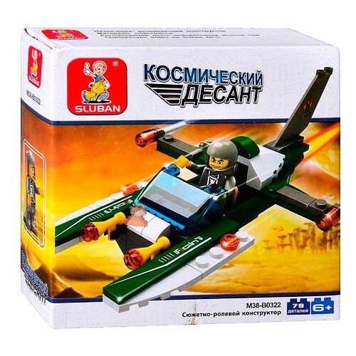 Конструктор SLUBAN Космический десант M38-B0322