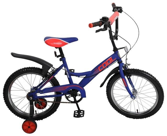 Детский велосипед Navigator Basic Cool (ВН18070)