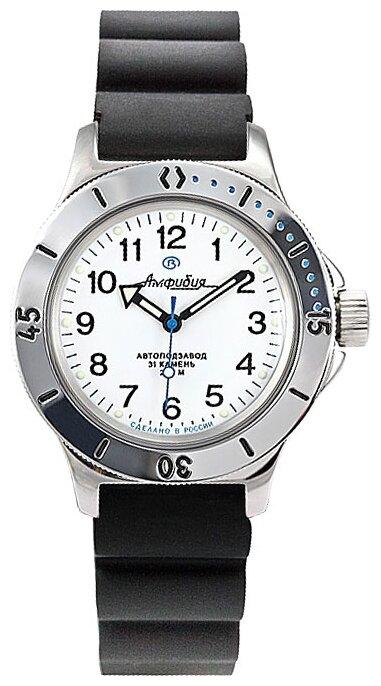 Наручные часы Восток 120813
