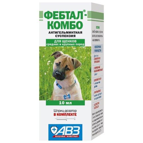 Агроветзащита Фебтал комбо суспензия для щенков средних и крупных пород 10 мл