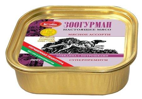 Корм для собак Зоогурман Мясное ассорти для собак Говядина с потрошками