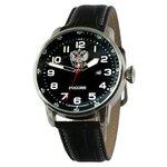Наручные часы СПЕЦНАЗ С2871338