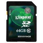 Карта памяти Kingston SDX10V