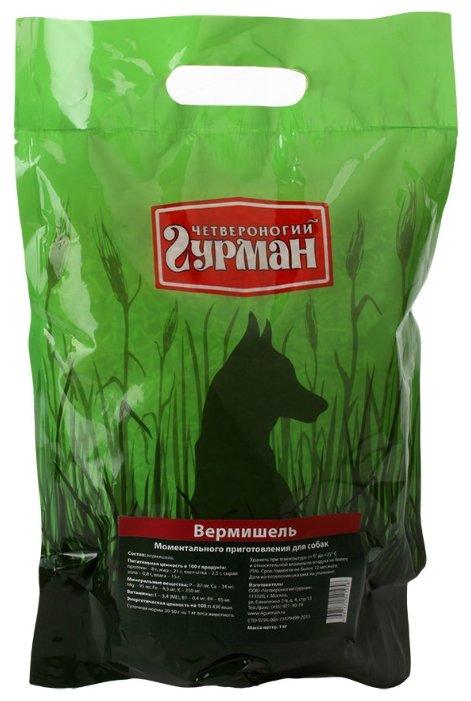 Корм для собак Четвероногий Гурман Вермишель моментального приготовления