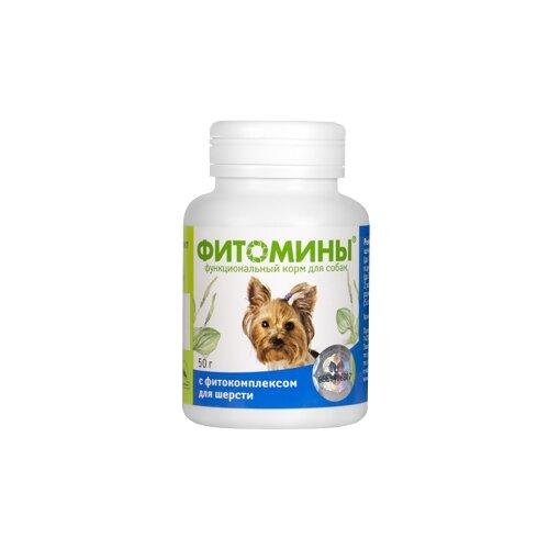 Витамины VEDA Фитомины с фитокомплексом для шерсти для собак 50 г