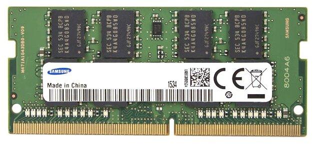 Samsung Оперативная память Samsung DDR4 2133 SO-DIMM 8Gb