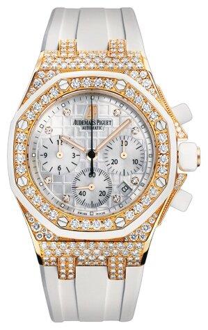 Наручные часы Audemars Piguet 26092OK.ZZ.D010CA.01
