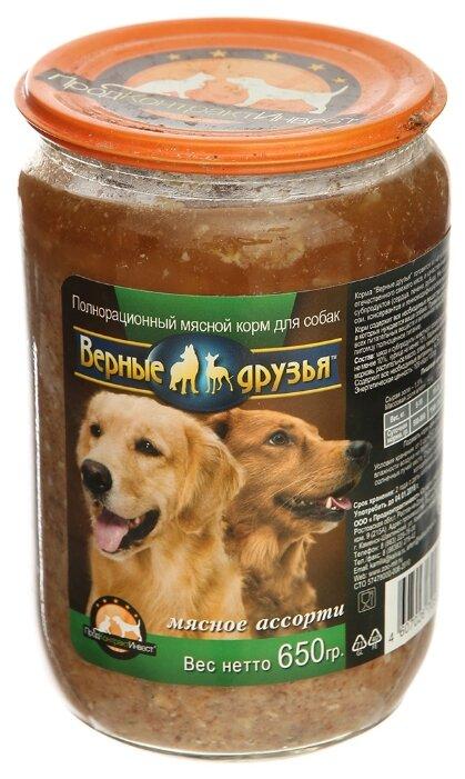 Корм для собак Верные друзья Кусочки в паштете - Мясное ассорти (0.65 кг) 1 шт.