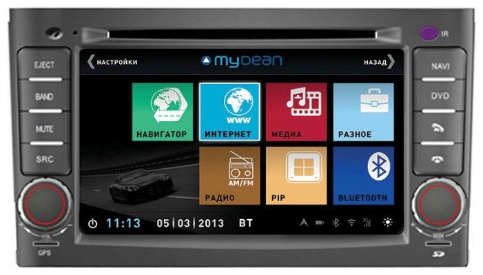 MyDean 3053