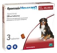 Фронтлайн (Merial) НексгарД для собак весом 25,1–50 кг