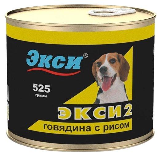 Корм для собак Экси Экси 2 Говядина с рисом