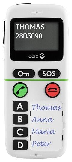 Телефон Doro HandlePlus 334 GSM