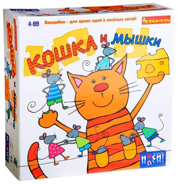 Настольная игра BONDIBON Кошка и мышки ВВ1083