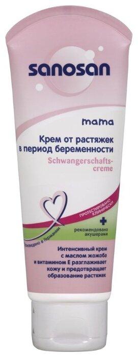 Sanosan Крем от растяжек в период беременности