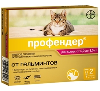 Профендер (Bayer) капли на холку для кошек от 5,0 до 8,0 кг (1 пипетка)