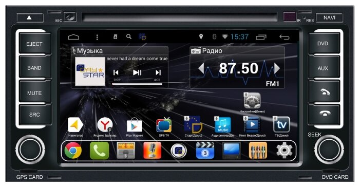 Daystar DS-7081HD Volkswagen ANDROID