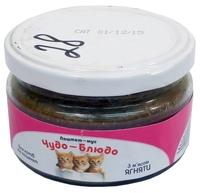 Корм для кошек Чудо-Блюдо Паштет-мусс для кошек с мясом ягненка (0.23 кг) 1 шт. 0.23 кг 1