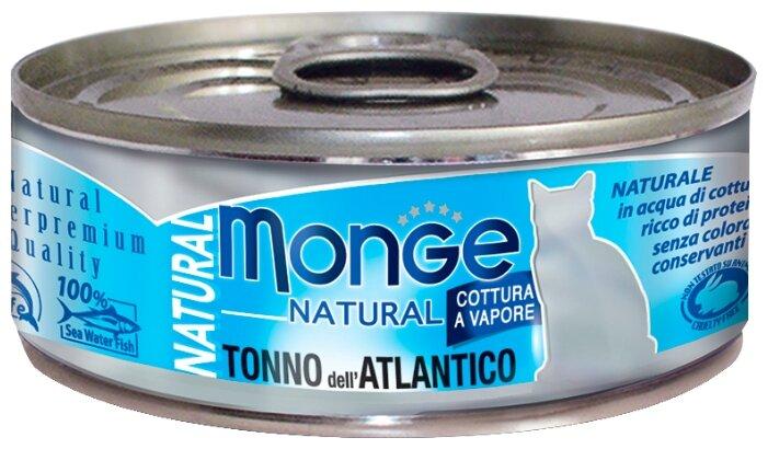 Monge Natural - Влажный корм для кошек с кусочками атлантического тунца (0.08 кг)