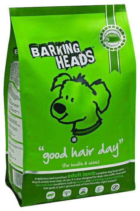 Корм для собак Barking Heads Для взрослых собак с ягненком и рисом Мечты о ягненке