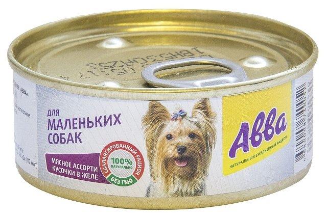 Корм для собак Авва Консервы для маленьких собак - мясное ассорти кусочки в желе