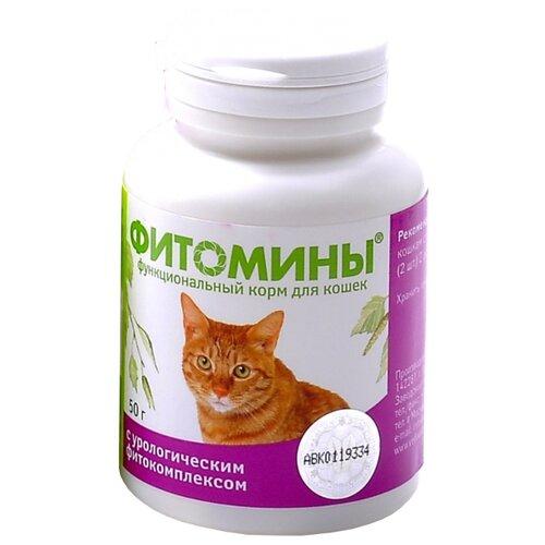 Витамины VEDA Фитомины с урологическим фитокомплексом для кошек 50 г