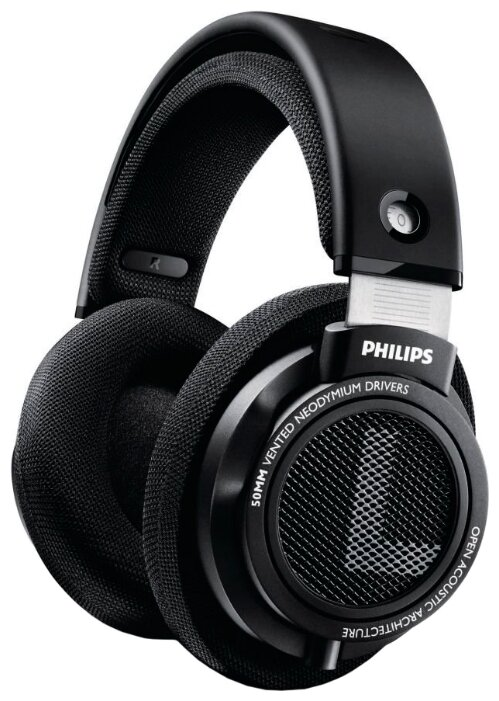 Наушники Philips SHP9500