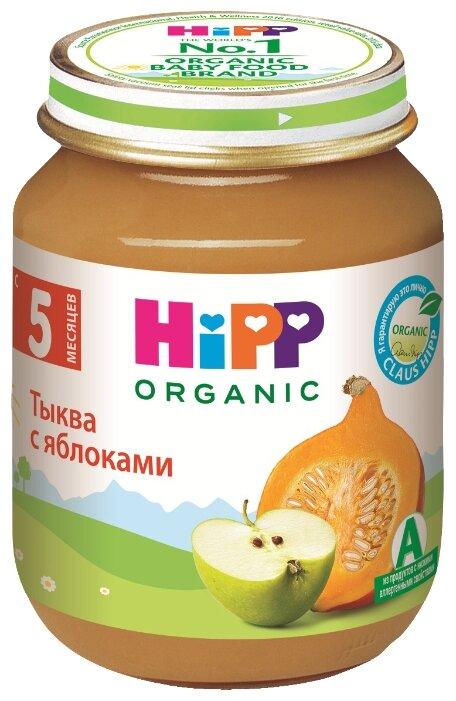 Пюре HiPP тыква с яблоками (с 5 месяцев) 125 г