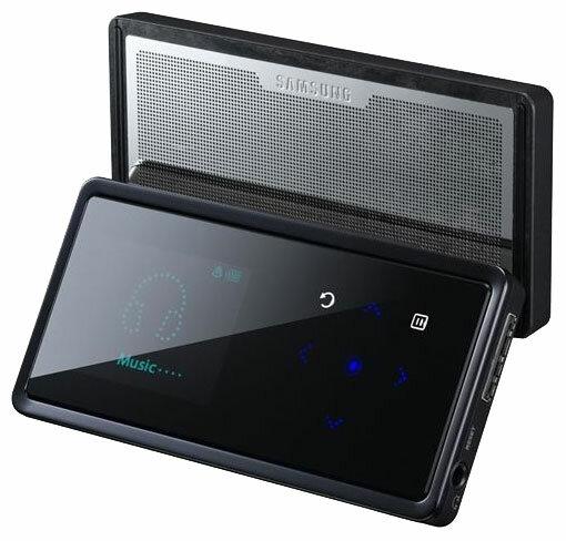 Samsung YP-K5Z
