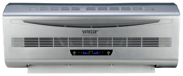 Vitesse VS-892