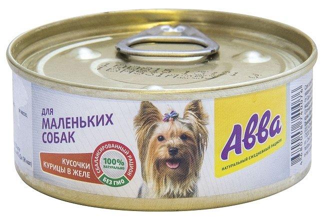 Корм для собак Авва Консервы для маленьких собак - кусочки курицы в желе