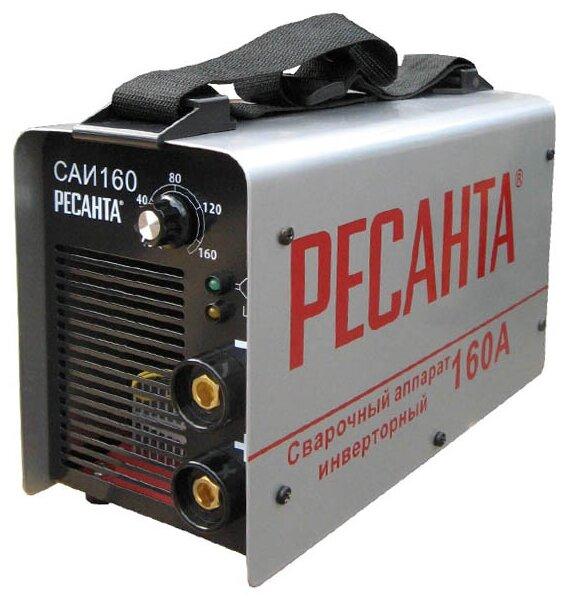 РЕСАНТА САИ-160