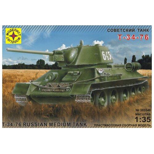Сборная модель Моделист Танк Т-34-76 обр. 1942 г. (303546) 1:35 сборная модель zvezda советский средний танк т 34 76 обр 1942 г 3535pn 1 35