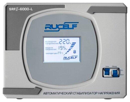 Стабилизатор напряжения однофазный RUCELF SRFII-6000-L (5 кВт)