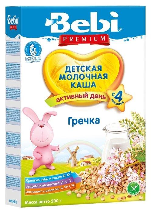 Каша Bebi молочная гречневая (с 4 месяцев) 200 г