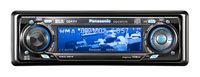 Автомагнитола Panasonic CQ-C9701N