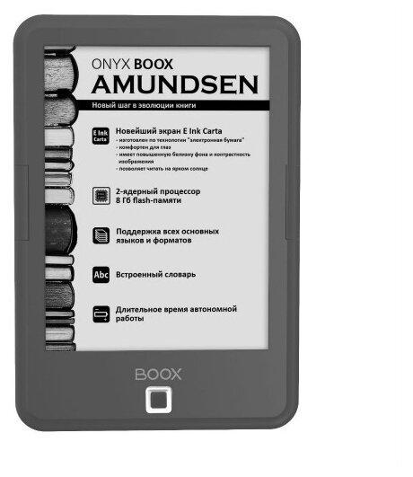 BOOX Amundsen