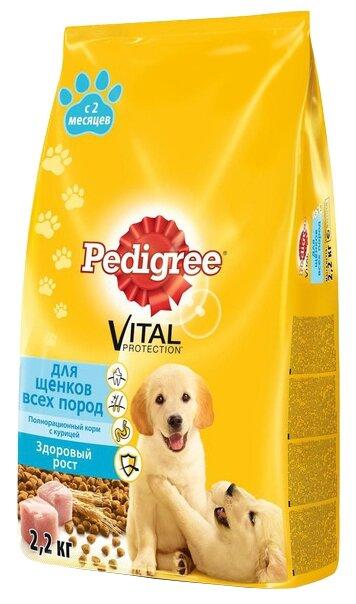 Корм для собак Pedigree Для щенков всех пород с 2 месяцев полнорационный корм с курицей