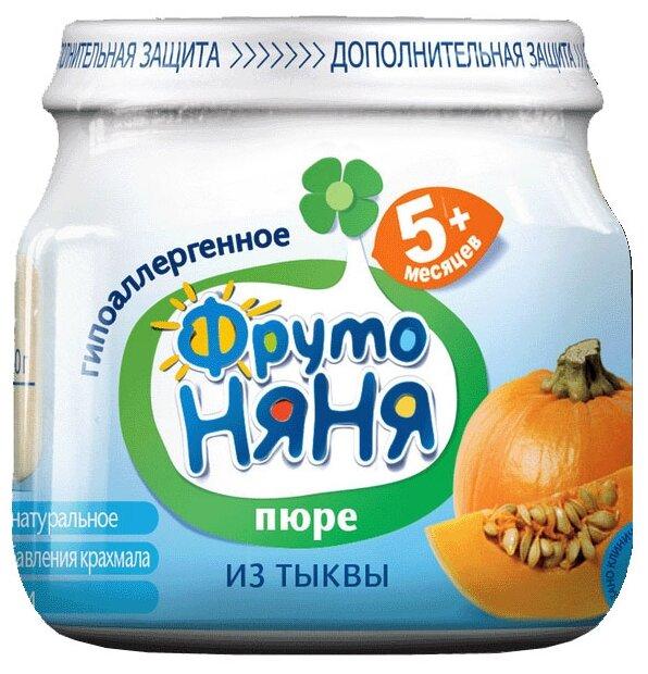 Пюре ФрутоНяня из тыквы (с 5 месяцев) 80 г, 1 шт