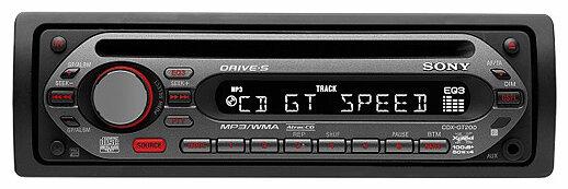 Автомагнитола Sony CDX-GT200E