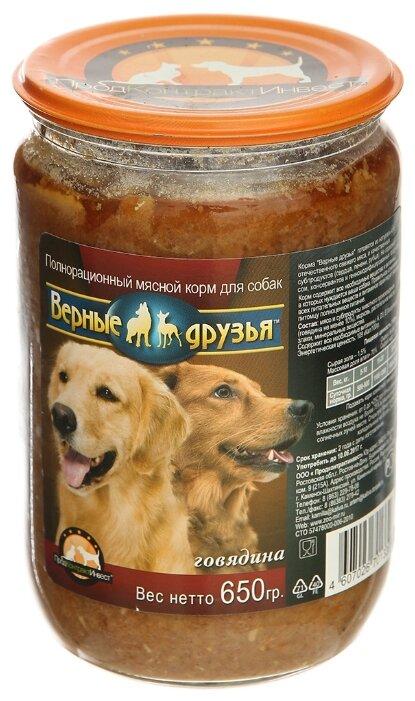 Корм для собак Верные друзья Кусочки в паштете - Говядина