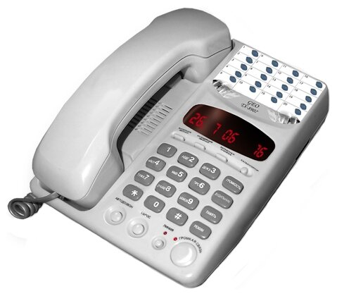 teleGEO GEO TX-8907