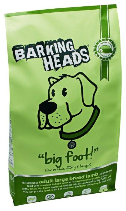 Barking Heads Для собак крупных пород с ягненком и рисом Ягненок для большелапого (2 кг)