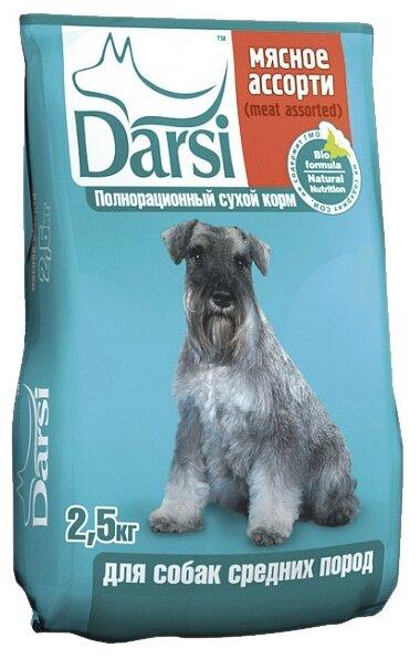Darsi (2.5 кг) Сухой корм для собак средних пород