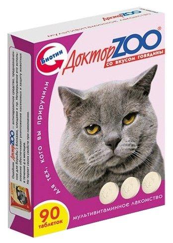 Доктор ZOO Витамины для кошек со вкусом говядины