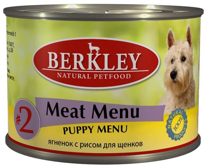 Корм для собак Berkley (0.2 кг) 1 шт. Консервы #2 ягнёнок с рисом для щенков