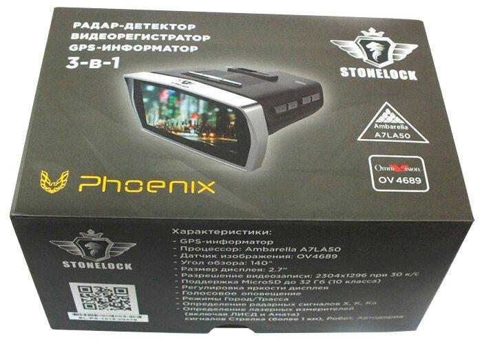 Видеорегистратор радар-детектор gps информатор о камерах в самаре видеорегистратор mcm dv037b отзывы
